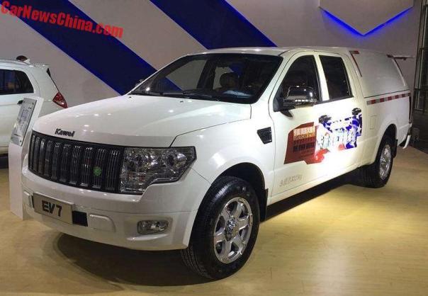 Kawei Auto