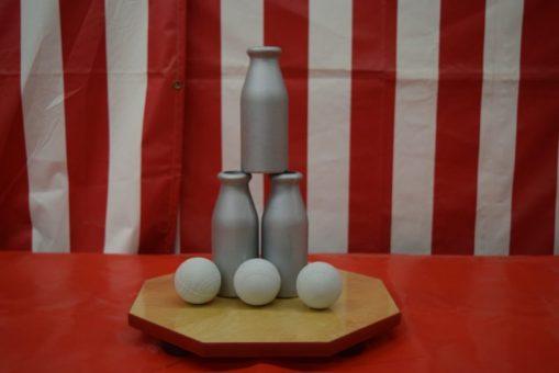 Aluminum Milk Bottle Toss Carnival Game