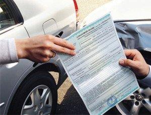 På billedet - Bilforsikring, Stonur.ru