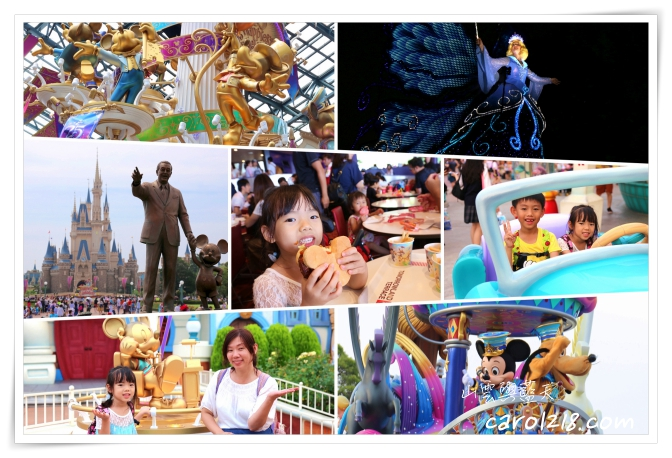 東京迪士尼樂園35週年遊記&給新手的簡單攻略