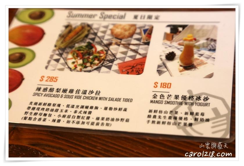 堅果小巷,台中早午餐,台中美食,好堅果
