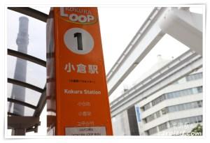 網站近期文章:[小倉交通]小倉循環巴士Kokura Loop~遊小倉市區方便的交通工具!9/30前搭星悅航空免費贈票