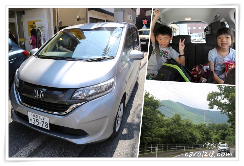 [九州自駕租車]Times Car rental小倉新幹線口租車,愉快的自駕經驗