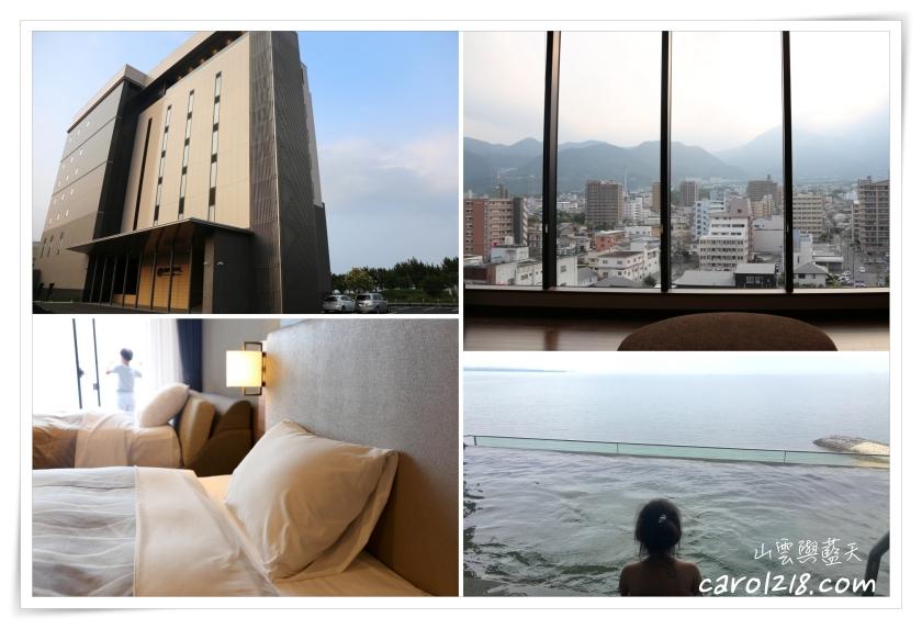 別府Rex Hotel~別府新開質感海景溫泉旅店,無邊際露天溫泉浴池