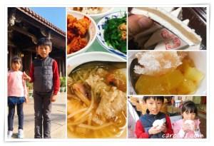 網站近期文章:鹿港一日/半日遊行程,景點/小吃/伴手禮懶人包