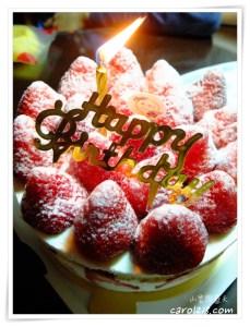 網站近期文章:[台中生日蛋糕]菓。幸せ甜點工作室~幸福滿滿的日式草莓生日蛋糕、法式甜點塔派