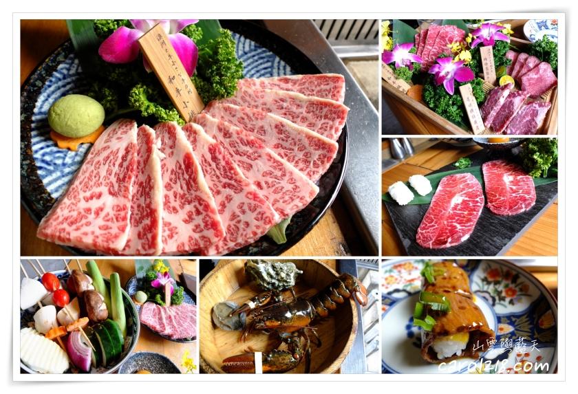 [台中]締藏和牛燒肉~桌邊服務代烤,美味舒適的頂級和牛燒肉饗宴