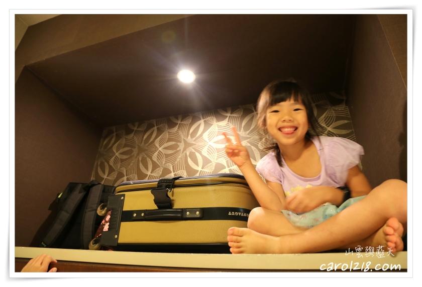 Dormy Inn,九州,九州住宿,九州親子住宿,九州親子遊,免費宵夜,免費拉麵,六花之湯,溫泉,熊本住宿,熊本溫泉,熊本溫泉旅館
