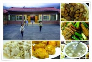 網站近期文章:[南庄]和豐農莊~好停車、適合小孩跑跳,口味也不錯的三合院客家菜餐廳