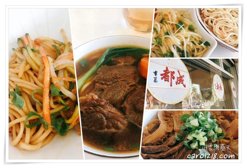 成都陳都~道地四川成都風味,有故事的中式無菜單私廚式料理