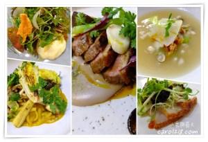網站近期文章:滿堂Restaurant le Plein~假日午間套餐,英雄餐廳原址、原主廚之一呈現的精彩料理
