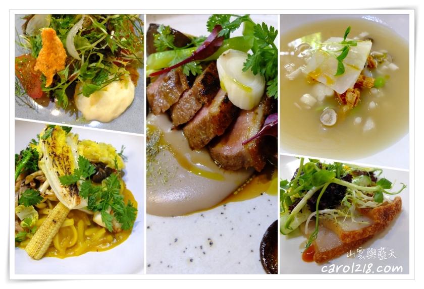 滿堂Restaurant le Plein~假日午間套餐,英雄餐廳原址、原主廚之一呈現的精彩料理