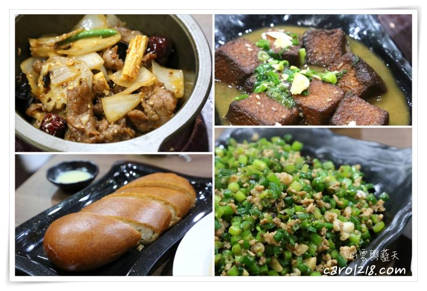[玉井]空白餐館~玉井街上好吃的家庭式川菜快炒小餐館