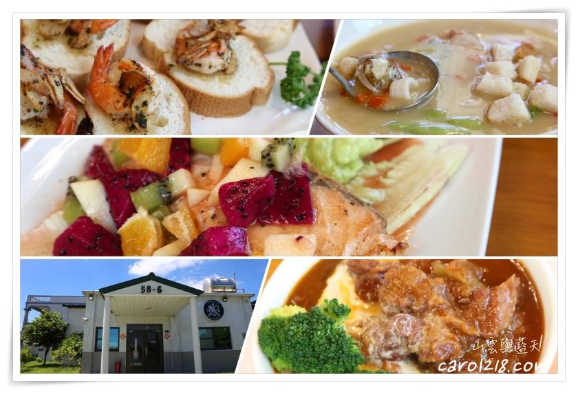 [墾丁恆春美食]草埔58-6簡單料理~好停車不必人擠人食物又好吃的不簡單美食