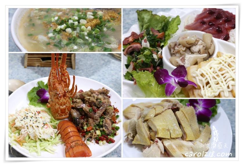 [宜蘭三星]欣欣食堂~令人驚豔的宜蘭在地平價合菜料理餐廳