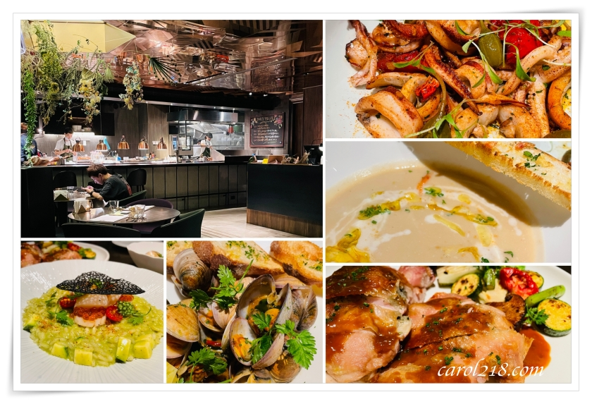 [台中]蝴蝶餐廳MARIPOSA Bistro~紅點文旅B1,精緻好吃價格不貴的西班牙餐酒館