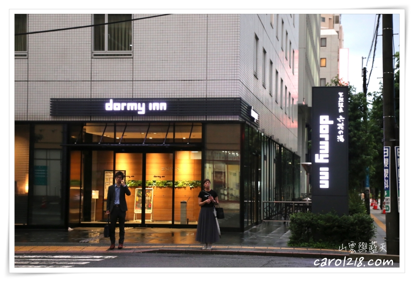 [熊本住宿]六花之湯Dormy inn,提供溫泉、免費拉麵,讓我們很滿意的平價商務型旅館
