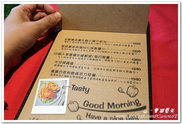 台中早午餐,台中早餐,山雲與藍天,法月,法月早午餐,法月早餐,法月當代料理 @山。雲與藍天