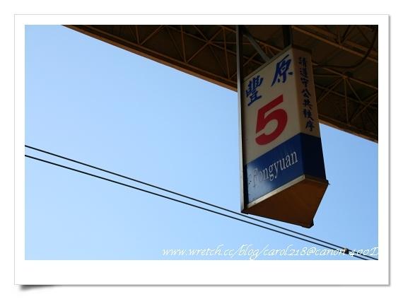 @山。雲與藍天