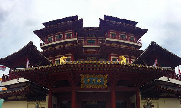 佛牙寺龍華院