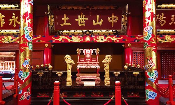 琉球國王御椅