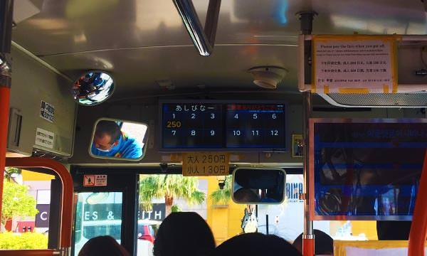 那霸巴士95號