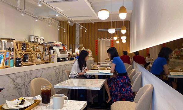 HOKA CAFE