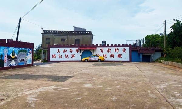 湖井頭戰史館停車場