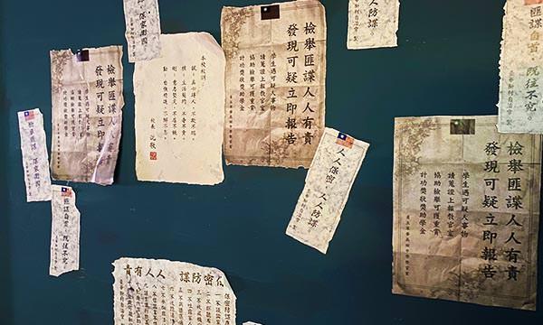 【展覽心得】返校實境體驗展|翠華中學在松山文創園區