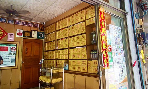 閩式燒餅專賣店