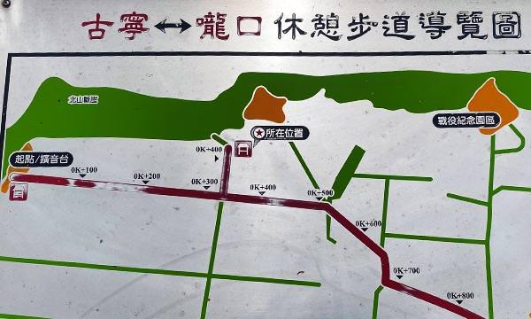 北山斷崖地圖