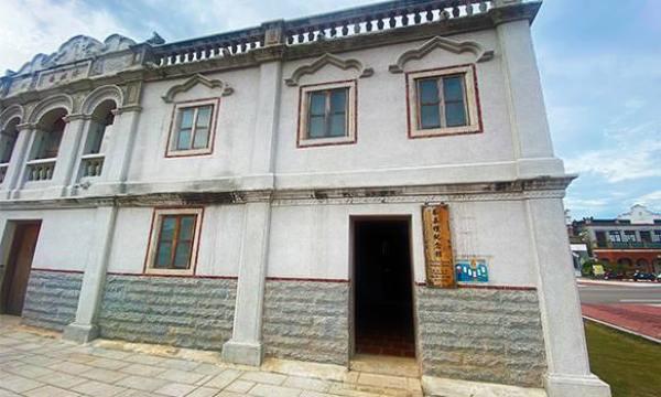 蔡嘉種紀念館