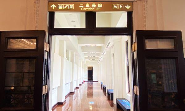臺灣博物館長廊