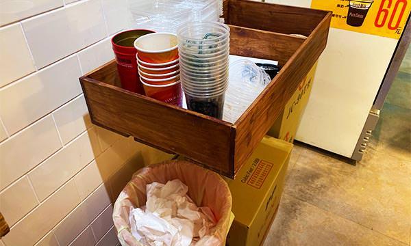 雪球咖啡自助回收區