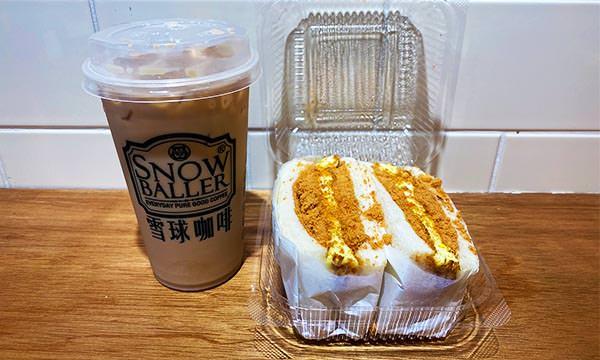 雪球咖啡 早餐