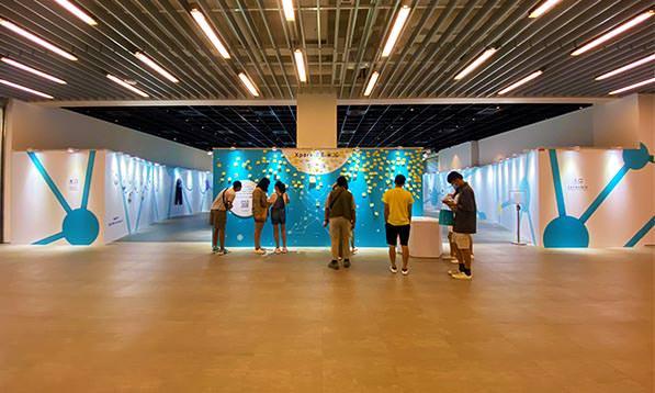 Xpark 免費展覽