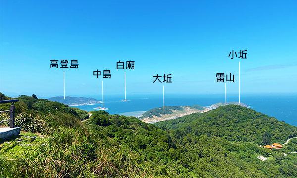 壁山觀景台 往北看