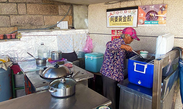 阿婆黃金餃廚房