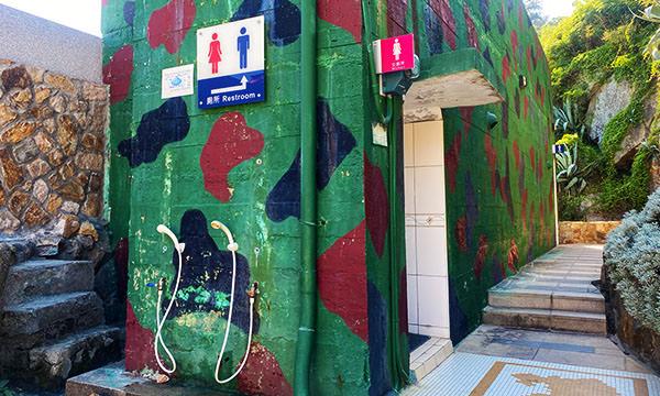 津沙聚落廁所