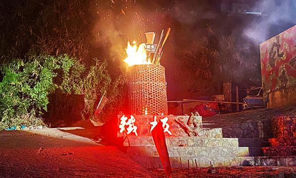 【南竿慶典】鐵板燒塔節 馬祖三大秋慶活動之一