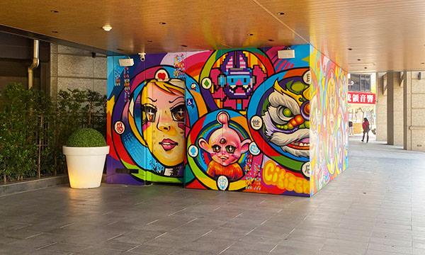 世民酒店 彩繪牆