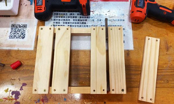 木工手作體驗第一步驟