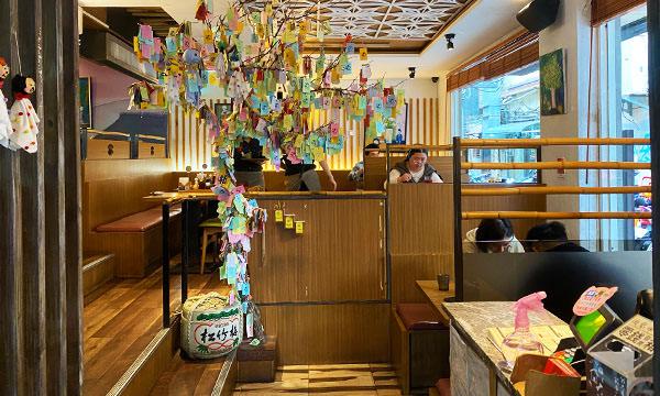 赤神日式豬排用餐區
