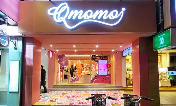 Qmomo南西店怎麼去