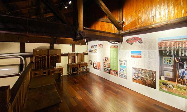 花磚博物館 修復花磚的介紹