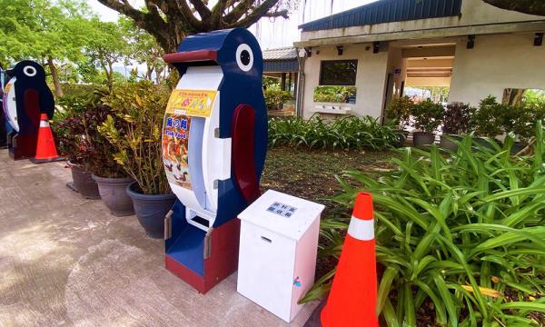魚飼料販賣機