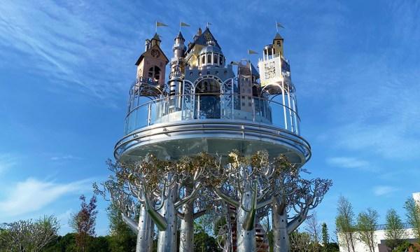 夢幻的空中城堡