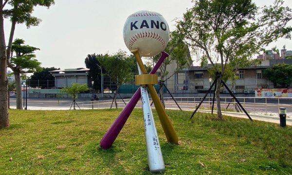 KANO園區的棒球