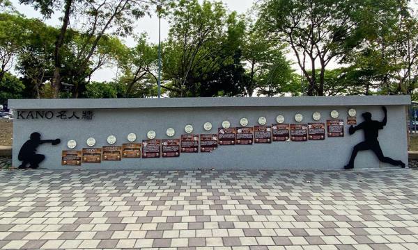 KANO名人牆