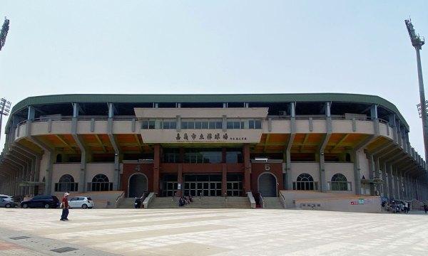 嘉義市立棒球場